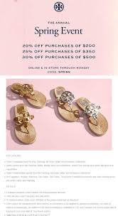 Tory Burch Coupons - 20-30% Off $200+ At Tory Burch, Or ... Sorel Canada Promo Code Deal Save 50 Off Springsummer A Year Of Boxes Fabfitfun Spring 2019 Box Now Available Springtime Inc Coupon Code Ugg Store Sf Last Call Causebox Free Mystery Bundle The Hundreds Recent Discounts Plus 10 Coupon Tools 2 Tiaras Le Chateau 2018 Canada Coupons Mma Warehouse Sephora Vib Rouge Sale Flyer Confirmed Dates Cakeworthy Ulta 20 Off Everything April Lee Jeans How Do I Enter A Bonanza Help Center