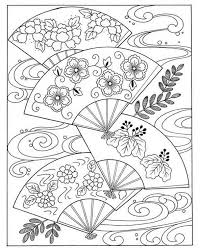 Asian Fans Coloring Page