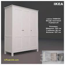 Hemnes 6 Drawer Dresser Grey Brown by Ikea Hemnes 6 Drawer Dresser Assembly Video Gray Brown Grey