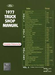 DEMO - 1977 Ford Truck Shop Manual