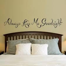 baise dans la chambre baiser toujours moi bonne nuit sticker chambre sticker