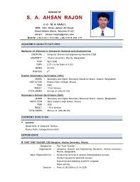 Sample Resume Lecturer Computer Science Engineering College Fresh Puter Scien C F D Pictures