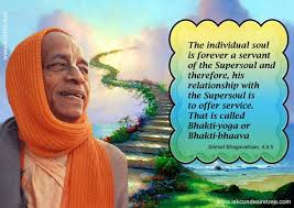 Bhakti Yoga For Full Quote Go To Quotesiskcondesiretree