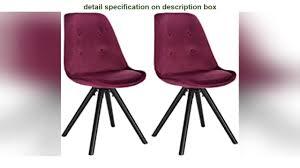 review now woltu bh196bd 2 2 x esszimmerstühle 2er set