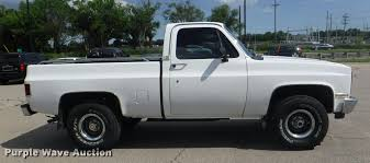 1983 Chevrolet Silverado 10 Pickup Truck | Item K5968 | SOLD... Before And After The 1947 Present Chevrolet Gmc Truck Tri Axle Dump Trucks For Sale In Nc Together With Used Mack Or 1983 Silverado 4x4 Stock C104x4 For Sale Near Sarasota Show Frame Up Pro Build 4x4 With Chevy Old Photos Collection Pickup 34 Ton 10 Pickup You Can Buy Summerjob Cash Roadkill Blazer Overview Cargurus Classic Buyers Guide Drive Shortbed Diesel K10