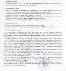sample wedding invitation letter for visitor visa to usa