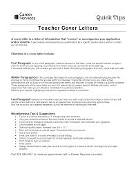 Teacher Cover Letter Template Elementary