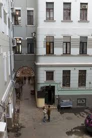 100 Apartments In Moscow Bulgakov House Wikipedia