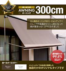 Userlife | Rakuten Global Market: Thrust Sunshade 300cm (expansion ... Single Opening Awning Windows Type Horizontal Pattern Open Vent Cnection For S Patent Window Hinge Which Type Of Awning Should I Choose The Glass Room Company Awnings Us2990039 Cnection For Windows Impact Be Images On Shop At Lowescom Can You Release To Clean Patio Semi Cassette Canopy In Philippines Buy