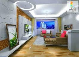 Ceiling Design Philippines 2020 Living Room Let The New Light Decorating Dining Combo