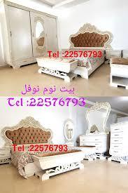 meuble de kelibia en gros أثاث بثمن الجملة