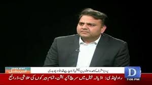 Fawad Chaudhary Befitting Reply To Anchor Who Tried To Defame PTI ... Ramsha A Shafi On Twitter Its Khans Dinner Time Ik Having Mfl Olchfa Mflolchfa Awn Chaudry Ik Had Iftari With Ian Chapel And Viv Noor Bukhari Is Enjoying Mommy Time Celebrities Awnchaudry What Excited Pak Fans Did With Aljazeera Reporter Hilarious Video Headlines 8pm 26feb2017 Newsone Pakistani Actress And Her Four Marriages Rally Reached Liaqat Bagh Httpstco Reality Of Ayesha Gulai Diatribe Serious Allegations Against  Purana Pakistan Or Naya Https