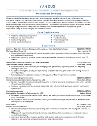 Resume Templates Supply Chain Specialist