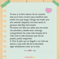 Cartas De Amor Para Mi Esposo Cortas Tarjetas De Amor Para Mi Esposo
