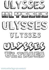 Coloriage Ulysse