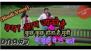kuch kuch hota hai 15 interesting facts in dna series karan maliya s cap