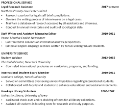 Sample Graduate CV For Academic And Research Positions ... Business Banking Officer Resume Templates At Purpose Of A Cover Letter Dos Donts Letters General How To Write Goal Statement For Work Resume What Is The Make Cover Page Bio Letter Format Ppt Writing Werpoint Presentation Free Download Quiz English Rsum Best Teatesimple Week 6 Portfolio 200914 Working In Profession Uws Studocu Fall2015unrgraduateresumeguide Questrom World Sample Rumes Free Tips Business Communications Pdf Download