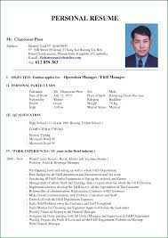 9 Best Resume Format For Hotel Management ... Housekeeping Resume Sample Monstercom Objective Hospality Examples General For Industry Best Essay You Uk Service Hotel Sales Manager Samples Velvet Jobs Managere Templates Automotive Area Cv Template Front Office And Visualcv Beautiful Elegant Linuxgazette Doc Bar Cv Crossword Mplate Example Hotel General Freection Vienna