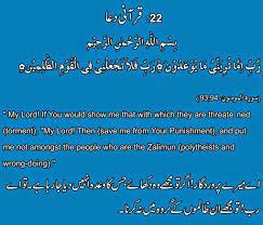 islamic dua for entering bathroom bait ul khla ki dua bathroom for entrying toilet