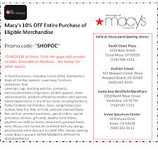 Macy Gift Card Promo Code - 2 Day Shipping Amazon Prime Macys Friends And Family Code Opening A Bank Account Camera Ready Cosmetics Coupon New Era Discount Uk Macy S Online Codes January 2019 Astro Gaming Grp Fly Pinned April 20th 20 Off 48 Til 2pm At Or Coupon Macys Black Friday Shoemart Stop Promo Code Search Leaks Once For All To Increase App Additional Savings For Customers Lets You Shop Till Fall August 19th Extra Via May 21st 10 25 More Tshirtwhosalercom Discount Figure Skating
