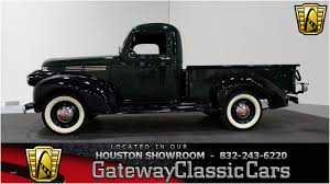 Gmc Pickup Truck Parts Luxury 1946 Chevrolet Pickup Gateway Classic ... Truckdomeus 453 Best Chevrolet Trucks Images On Pinterest Dream A Classic Industries Free Desktop Wallpaper Download Ruwet Mom 1960s Pickup Truck 85k Miles Sale Or Trade 7th 1984 Gmc Parts Book Medium Duty Steel Tilt W7r042 Vintage Good Old Fashioned Reliable Chevy Trucks Pick Up Lovin 1930 Chevytruck 30ct1562c Desert Valley Auto Searcy Ar Custom Designed System Is Easy To Install The Hurricane Heat Cool Chevorlet Ac Diagram Schematic Wiring Old School 43 Page 3 Of Dzbcorg Cab Over Engine Coe Scrapbook Jim Carter