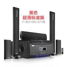 200 wand 5 1 heimkino audio suite wohnzimmer tv lautsprecher kombination