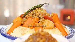cuisine choumicha recette couscous aux légumes