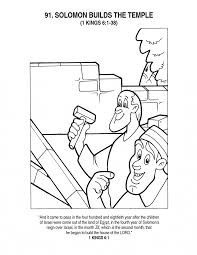 Adult Images Of Building The Temple Bible Coloring Pages King Solomon Builds Printable