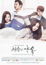The Promise Korean Drama P1