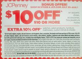 JCPenney: $10 Off $10 Apparel, Shoes, Accessories, Fine ... Applying Discounts And Promotions On Ecommerce Websites Bpacks As Low 450 With Coupon Code At Jcpenney Coupon Code Up To 60 Off Southern Savers Jcpenney10 Off 10 Plus Free Shipping From Online Only 100 Or 40 Select Jcpenney 30 Arkansas Deals Jcpenney Extra 25 Orders 20 Less Than Jcp Black Friday 2018 Coupons For Regal Theater Popcorn Off Promo Youtube Jc Penney Branches Into Used Apparel As Sales Tumble Wsj