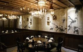 Mott 32 Hong Kong Private Room 2