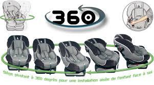 siege auto pivotant des la naissance siege auto 360 100 images siège auto pivotant 360 et inclinable