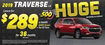 100 Chevy Truck Parts Catalog Free Las Vegas Chevrolet Findlay Chevrolet Serving Henderson Nevada