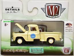 M2 MACHINE 2018 AUTO-TRUCKS 1958 GMC FLEET OPTION TRUCK R46 [0008010 ... 1959 Gmc Fleet Option Pickup Truck 1987 Sierra C7000 Box Item A4424 Sold Novembe Dsny Vehicle A Gmcisuzu Flatbed With Liftgate Flickr Specials In Madison Serra Chevrolet Buick Of Lipscomb Auto Center Bowie Tx Your Gm Locator Dump Body Trucks Gmfleet Mi Suvs Crossovers Vans 2018 Lineup Reynolds In West Covina Ca Serving Los Angeles Shoppers Kolar Commercial Vehicles Mayse Automotive Group Aurora Springfield Joplin And