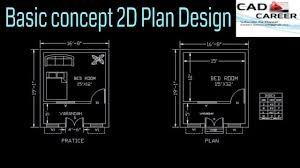 Draw Home 2D Plan In AutoCAD From Basic Concept Complete Plan In