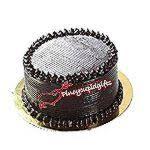 PO Classic Chocolate Cake