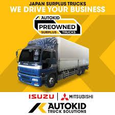 100 Surplus Trucks ISUZU GIGA Wing Van AUTOKID Japan Cargo