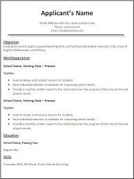 Free Resume Templates For Teachers Freeresumetemplates