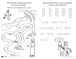 21st Sunday In Ordinary Time Coloring Pages