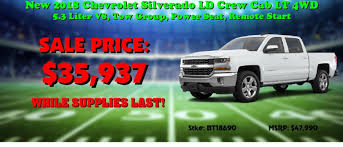 Scoville-Meno Chevrolet GMC Truck In Bainbridge | Oneonta, Greene ... Gmc Sierra All Terrain Hd Concept Future Concepts Truck Trend 2015 3500hd New Car Test Drive Vehicles For Sale Or Lease New 2500hd At Ross Downing In Hammond And Gonzales 2010 1500 Price Trims Options Specs Photos Reviews 2018 Indepth Model Review Driver Lifted Cversion Trucks 4x4 Dave Arbogast 2019 Denali Sale Holland Mi Elhart Lynchburg Va Gmcs Quiet Success Backstops Fastevolving Gm Wsj 2016 Chevrolet Colorado Diesel First