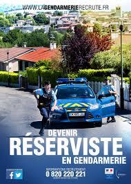 bureau de recrutement gendarmerie devenez réserviste de la gendarmerie tout en poursuivant vos études