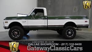 1971 Chevrolet C20 Cheyenne Super Stock #06 Gateway Classic Cars Dallas  Showroom