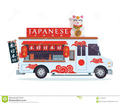 100 Japanese Truck Modern Delicious Food Commercial Food Vehicle