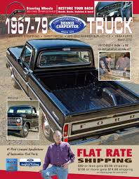 100 Truck Restoration Parts 1967 79 Ford 2012 By Dennis Carpenter Ford And Cushman