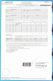 Truck Inspection Form Template Also Beautiful Vehicle Inspection ... Vehicle Inspection Poc Pod Form Personalised Duplicate Pads Spreadsheet Free Printable Gameshacksfr On Cube Van Truck Straight Delivery Cargo Pre Order Form Mplate Free Template Lovely Daily Vehicle Inspection Checklist Bojeremyeatonco Sheet Excel Divingthexperienceco Driver Report Limo Bus Compliance Drivers Please Make Sure Your Unrride Rear Impact Guards Generic Multipoint Forms As Well Damage Diagram How To Fill Out The Cdl Pretrip Pre Trip