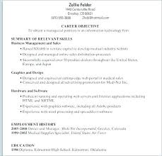 Sample Resume For Caregiver Position Elderly Resumes Samples Template