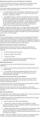 attestation domiciliation si e social attestation domiciliation si鑒e social 25 images service