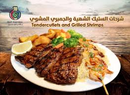Back Yard Grill (@backyardgrillsa) | Twitter Backyard Grill Bar Menu Outdoor Goods Decoration The Home Decor Ideas George Foreman 240 Inoutdoor 15servings Gfo240gm I Am Very Happy Because Today Going To Eat In Kentucky Fried Liveriyadh1 Twitter June 2014 Pink Tarha Luxury Hotel Cairo Sofitel Nile El Gezirah 100 Com New Bradley Bbq Culinary Delights Musings On Arab Culture
