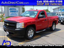 New And Used Cars | Auto Direct Cars | Edgewater Park, NJ Pure Sound 2017 Ram 1500 Night Edition W Mopar Exhaust Cold Air Chicago Cars Direct Presents A 2012 Bmw X5 50i Xdrive Jet Black Toyota Hilux 30 Vincible 4x4 D4d Dcb Automatic For Sale In 2019 Ford Ranger Revealed Detroit With 23l Ecoboost Slashgear New Buy At Discount Prices 2000 Nissan 2016 Jeep Patriot Kamloops Bc Truck Centre Honda Ridgeline Road Test Drive Review 52017 F150 Eibach Protruck Sport Kit And Prolift Spring Installed Used Dealership Kelowna Pick Em Up The 51 Coolest Trucks Of All Time Flipbook Car