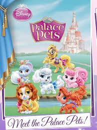Palace Pets Pumpkin Dressed Up by Disney Princess Palace Pets Disney Lol
